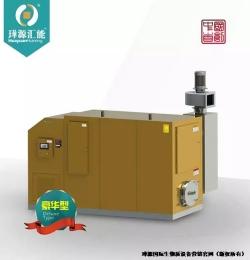 西安西安生物质热水锅炉