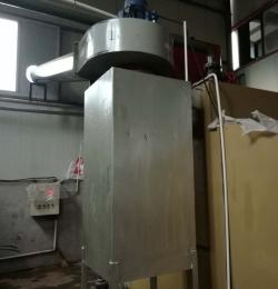成都生物质热水锅炉